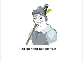 Ivan. О пиках в Medieval 2 total war