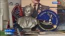 В Сыктывкарской школе №33 организован музей астрономии