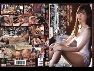 Akari Tsumugi [RBD-960]{Порно Хентай Hentai Javseex  Porno Brazzers Mofos Confinement Milf Mature Аниме Anime}