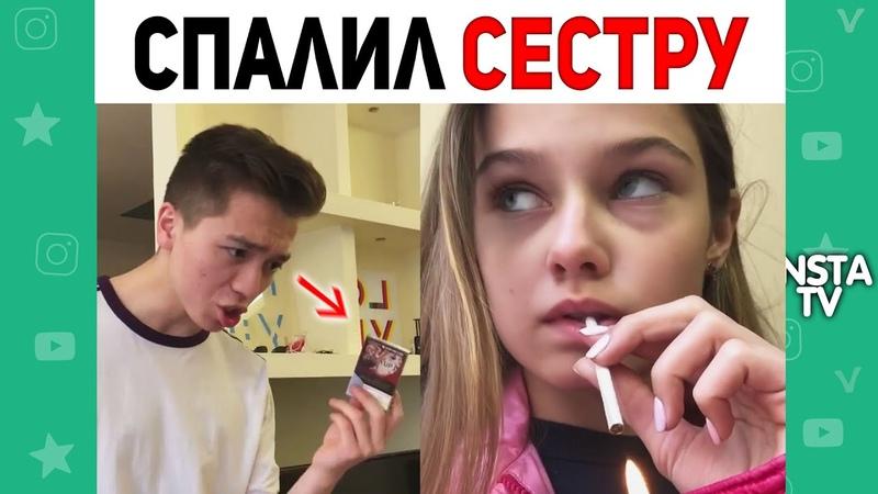 ЛУЧШИЕ ВАЙНЫ ИНСТАГРАМ 2020 | Карина Кросс, Рахим Абрамов, Натали Ящук