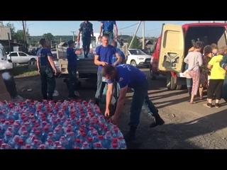 В Иркутскую область прибыл самолет ИЛ-76 МЧС России с гуманитарной помощью