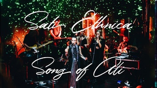 Sati Ethnica - Song of Ali (live at Gipsy club, Moscow, 21/11/2020)