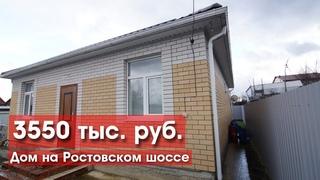 Хотите купить дом с ремонтом в Краснодаре дешево?