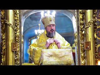 Проповедь Владыки Савватия,