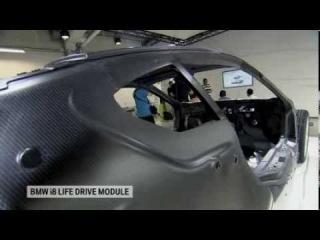 BMW Innovations Days 2014: Intelligent Lightweight Engineering