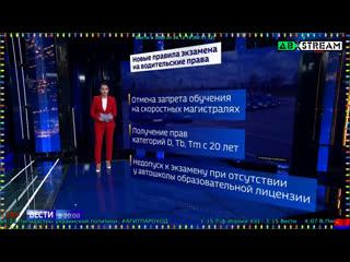 Дядя Ваня (Мир Донбассу) - live