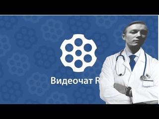 ЧАТ РУЛЕТКА - ПОП И ДОКТОР -АЙБОЛИТ 5 серия