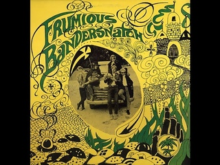 Frumious Bandersnatch - A Young Man's Song (1967-69) [Full Album] 🇺🇸 Psychedelic Rock/Acid blues..