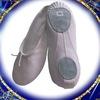 Танцевальная обувь от производителя