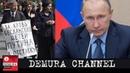 Путин дети беслан Публицист Дэвид Саттер сделал громкое заявление