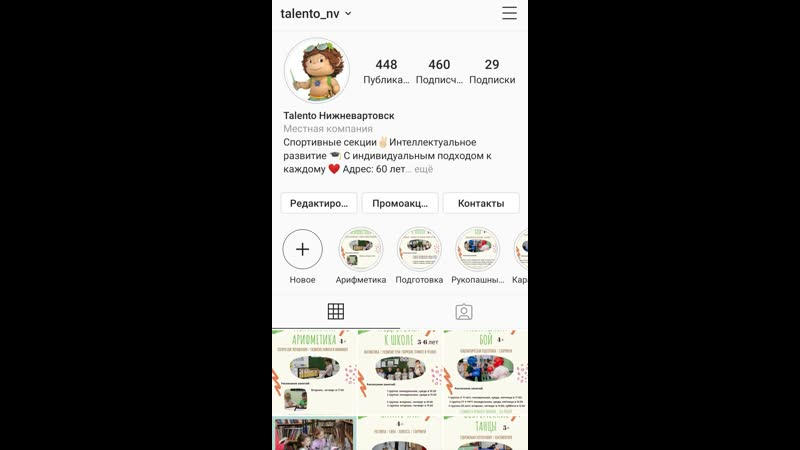 Instagram ⏩ talento nv