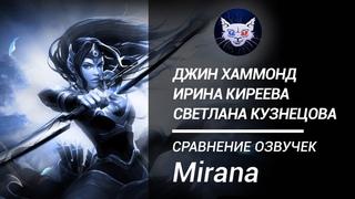 DOTA 2   Mirana - Сравнение озвучек (Mirana уже в Дота 2)