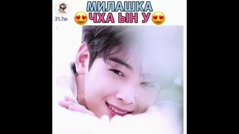 😂СМЕШНЫЕ😂 И 😍МИЛЫЕ😍 ВИДЕО С АЙДОЛАМИ из Instagram BTS BLACKPINK NCT EXO И ДРУГИЕ 2