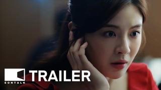 Mission: Possible (2021) 미션 파서블 Movie Trailer   EONTALK