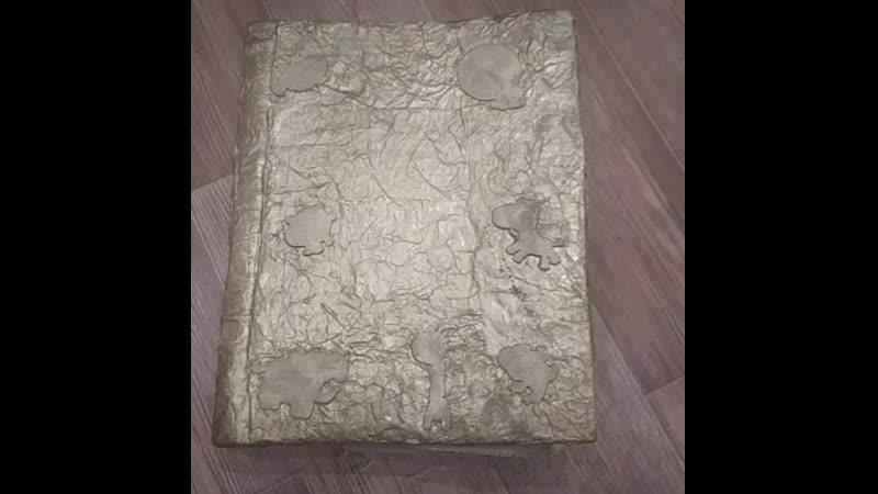 книга из программы Затерянный мир