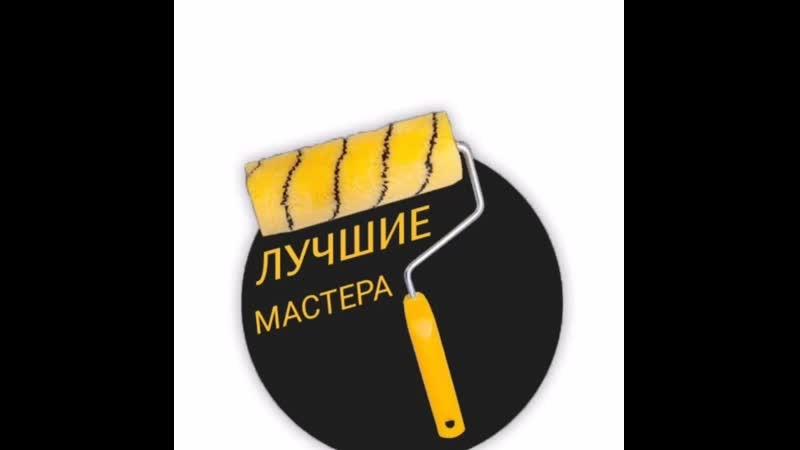 Трехгорка Сдача однокомнатной квартиры Бригадир Ольга Сергеевна Мельникова✨