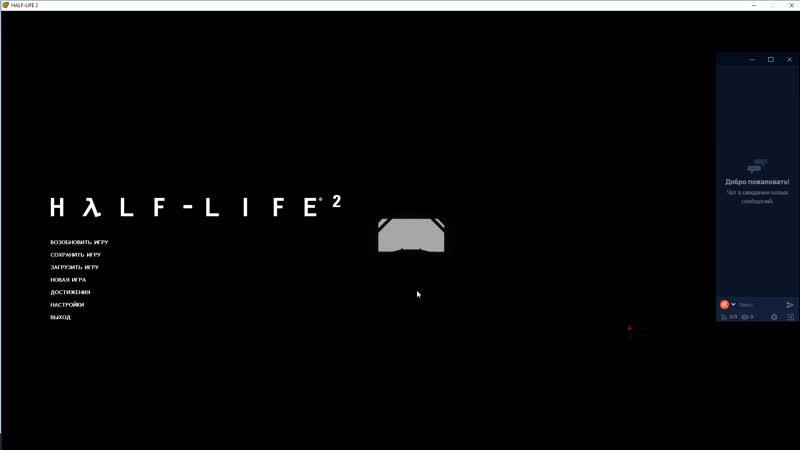 Half Life 2 Трупов Фримэна 3