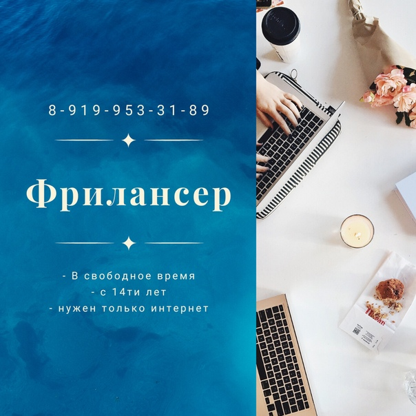 Минск вакансии фрилансер самара работа фрилансера