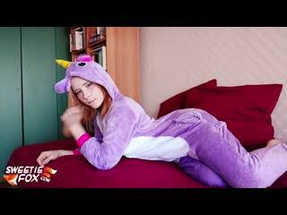 Sweetie Fox - 042 - Cute Teen In Unicorn Suit Fingering Русская Russian Ахегао Ahegao Дилдо Dildo Plug Пробка Мастурбация Соло