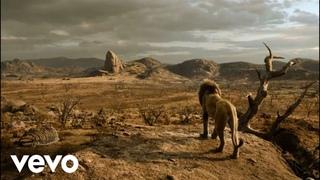 Король Лев (2019) - Голос | Клип (Песня) из Фильма [HD] (Симба возвращается Домой).