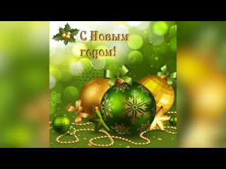 Вице-губернатор поздравил свердловчан с Новым Годом