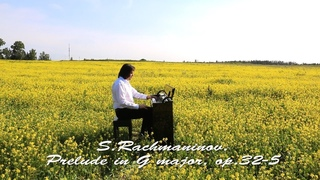 . Prelude in G major, . Karen Kornienko, piano