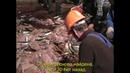 Контрольное траление. НИС Атлантниро в Тихом Океане. 2010 год.