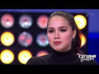 «Очень волновалась»,— Алина Загитова ороли ведущей шоу «Ледниковый период». Сегодня вечером. Фрагмент выпуска