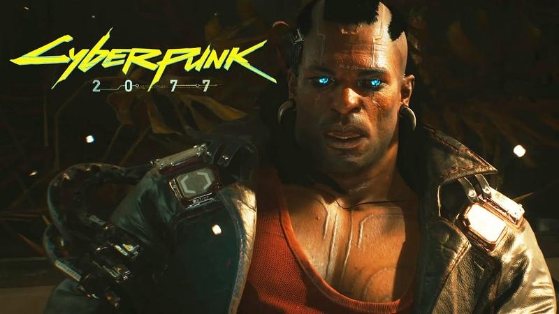 Cyberpunk 2077 Банды Найт Сити ТРЕЙЛЕР на русском субтитры