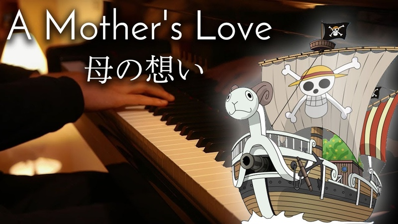 SLSMusic|海賊王配樂|母の想い A Mother's Love / ONE PIECE - Piano Cover