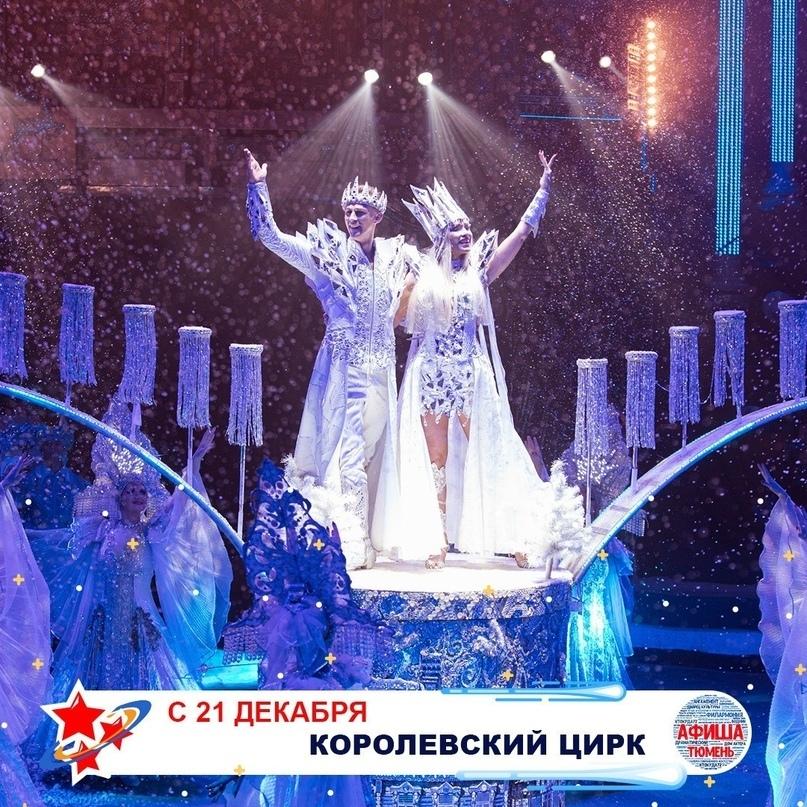 Топ мероприятий на 27 — 29 декабря, изображение №31
