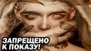ЗАПРЕЩЁН ДЛЯ ПОКАЗА ВО МНОГИХ СТРАНАХ! ВОЕННАЯ ЗАГАДКА 08.12.2019 ДОКУМЕНТАЛЬНЫЙ ФИЛЬМ HD