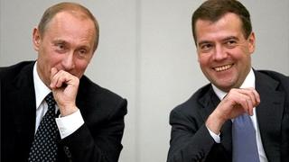 Ничего хорошего   современная Россия