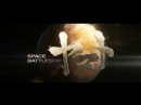 🎥 2199 Космическая одиссея / Космический линкор «Ямато» / Space Battleship Yamato 2010