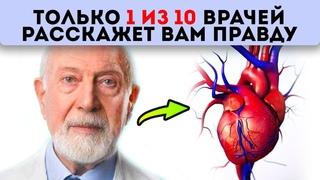 Ученые раскрыли правду! 7 способов прекратить стареть