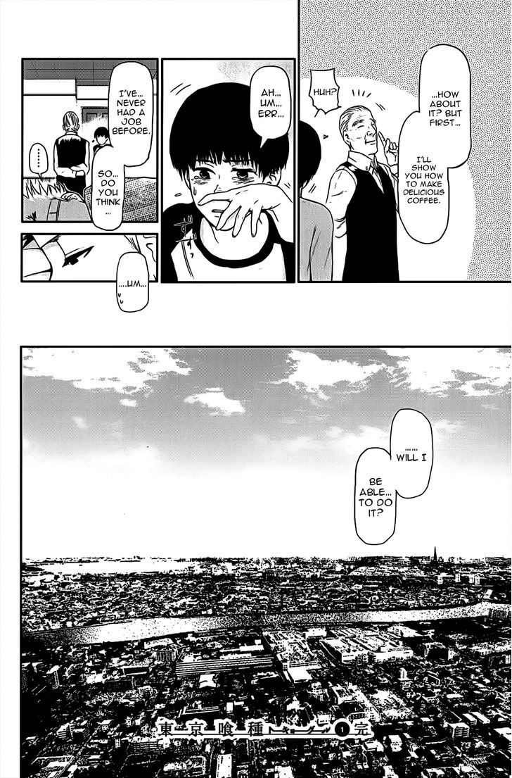 Tokyo Ghoul, Vol.1 Chapter 9 Hatch, image #22