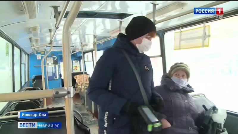 В праздник на работе_ на троллейбусном маршруте №6 в Йошкар-Оле работают две Тат
