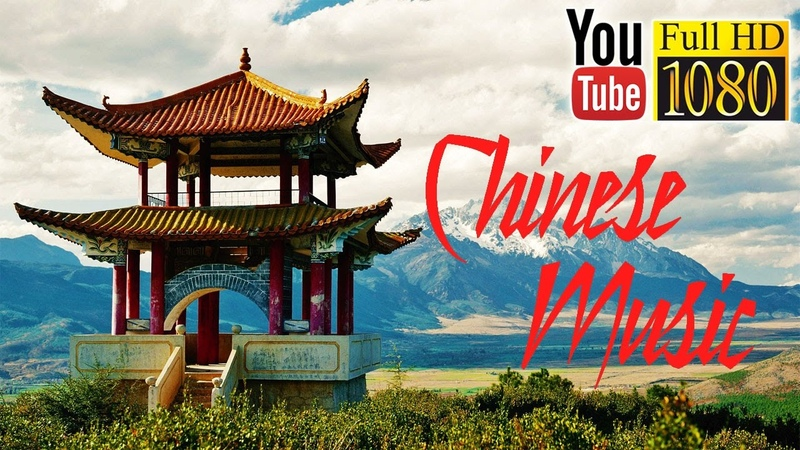 3 hours ☯ Theta Waves ☯ The Best Chinese Music ☯ Relax and Balance Positive Qi/Chi Energy ☯ Flute
