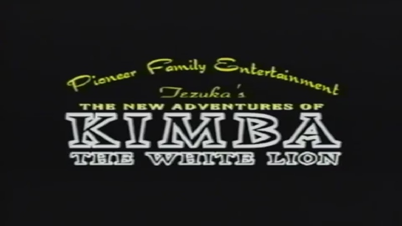 Kimba the White Lion 1998 Intro Opening