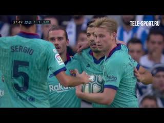 Реал Сосьедад  Барселона. Гол Антуана Гризманна