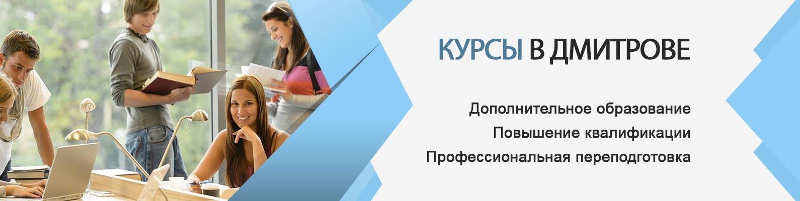 Оформление больничного листа Дмитров