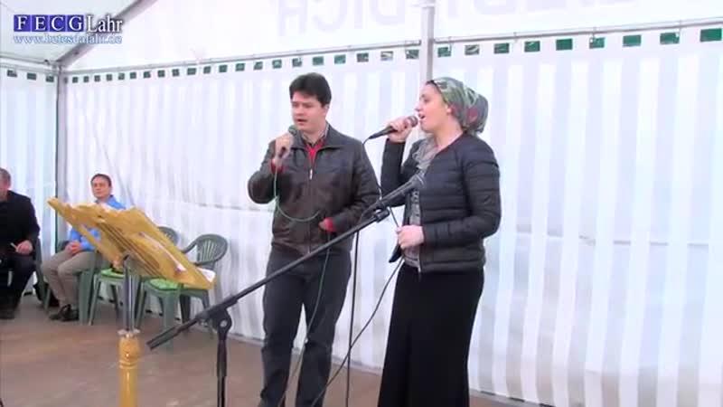 В белых одеждах FECG Lahr Bibelfestival 20 06 2015г