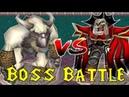Boss Battle - как давно это было Новый герой Вурдалак Суммонер, новые фишки, боссы и хардкор!