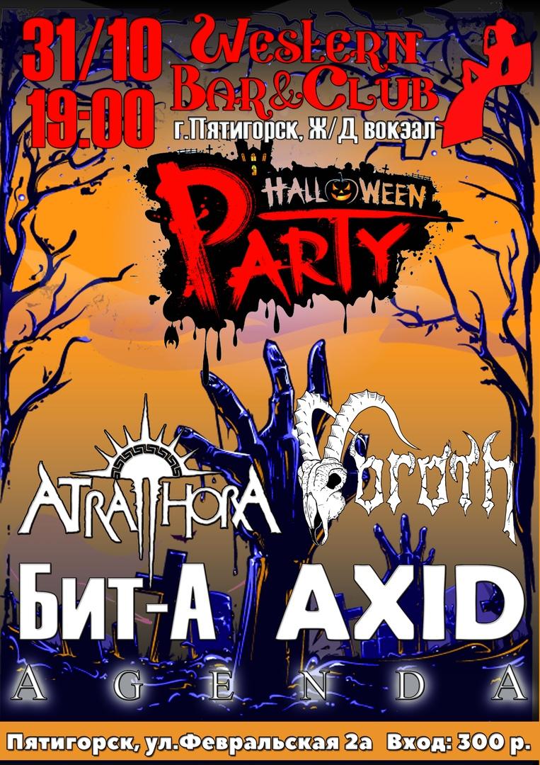 Афиша Пятигорск 31.10 Halloween Rock Party