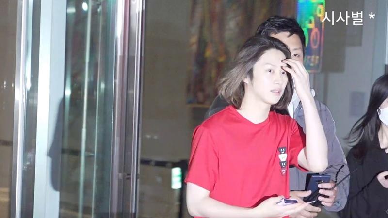 퇴근 김희철 kim heechul 🍇 jtbc 아는형님 미스터트롯 TOP7 과 녹화마치고 퇴근길