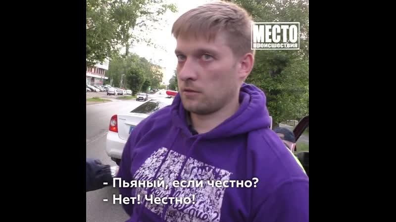 Неопределившийся водитель Нивы Дмитрий