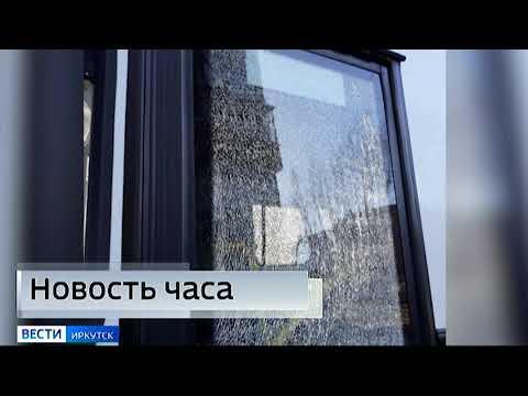Неизвестные выстрелили в автобус с пассажирами в Ангарске