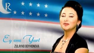 Zulayho Boyhonova - Ey ona Yurt | Зулайхо Бойхонова - Эй она Юрт #UydaQoling