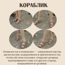 Игра резиночка на ногах правила в картинках