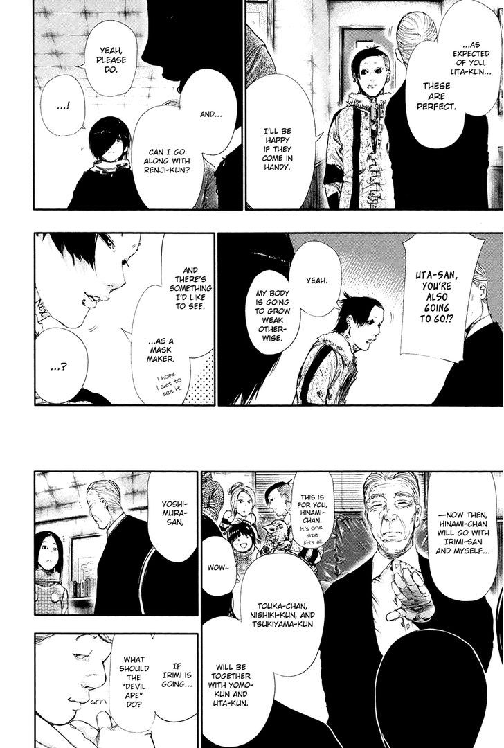 Tokyo Ghoul, Vol.7 Chapter 59 Closed, image #16